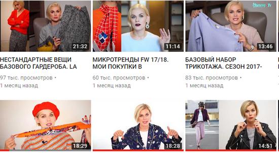 Dasha Trofimova