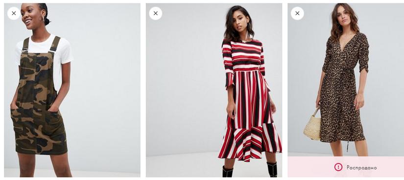 Мой выбор на Asos: юбки, куртки, обувь